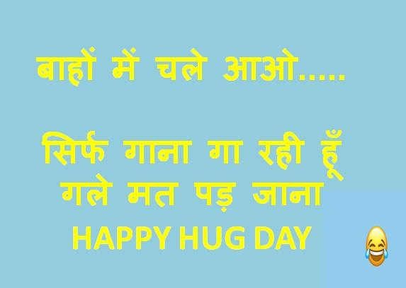 funny hug day images messages