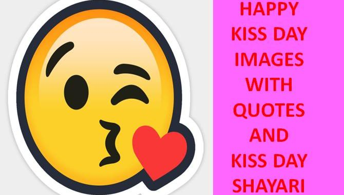 Kiss Day Images 2020 With Quotes Short Kiss Day Status For