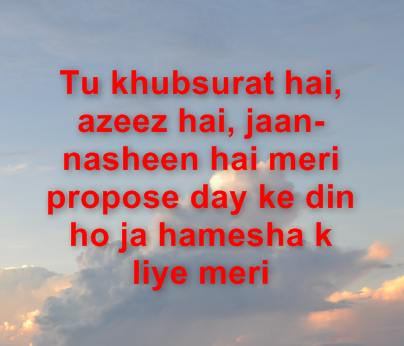 happy propose day quotes status messages hindi
