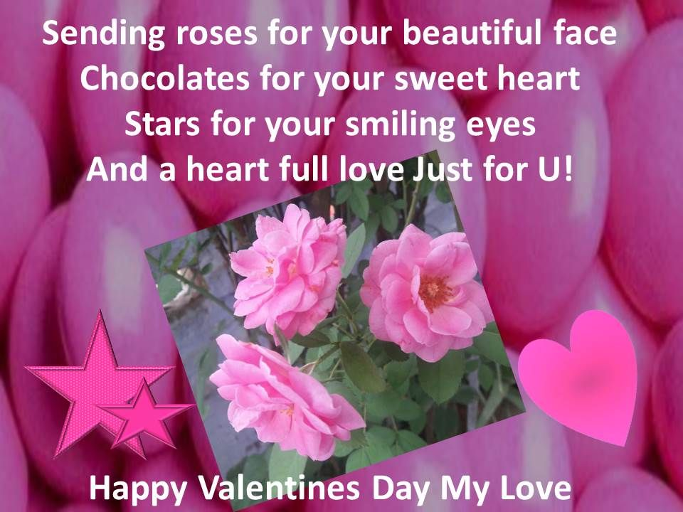 happy valentine day sms messages lines